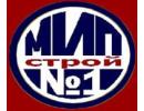 МИП Строй №1