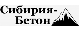 """Сибирия-Бетон"""